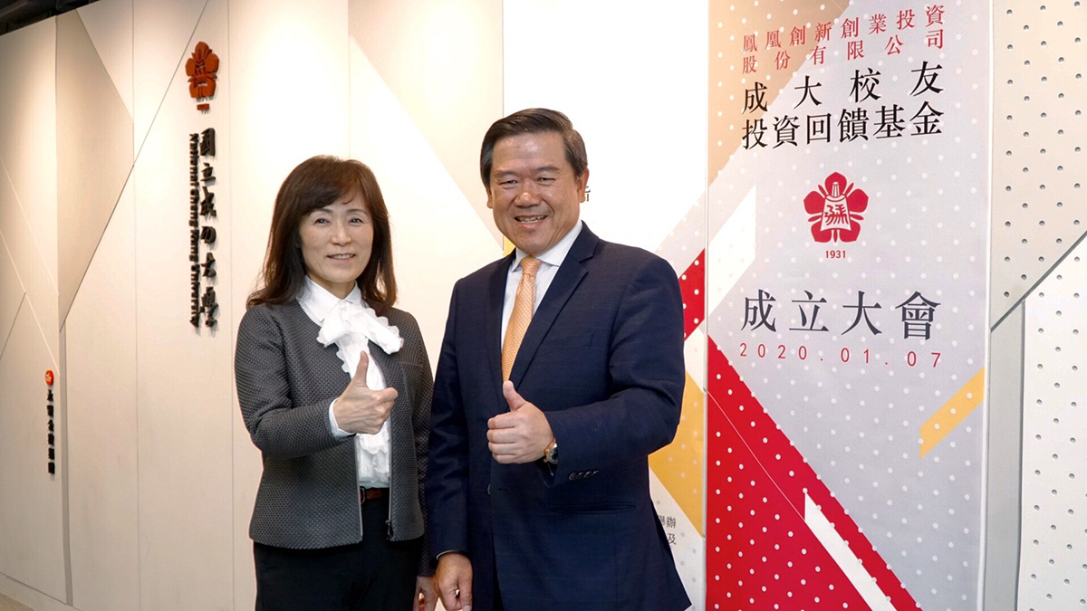 蘇慧貞校長(左)、陳其宏董事長(右)
