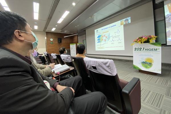 「跨維綠能材料國際研討會」上與日本學者視訊連線