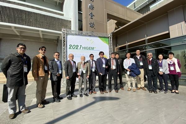 「跨維綠能材料國際研討會」有各國學者專家與會