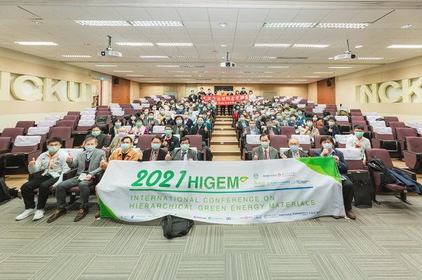 成大舉行「跨維綠能材料國際研討會」