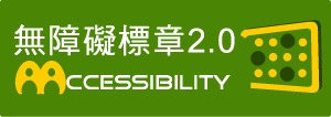 Accessibility AA