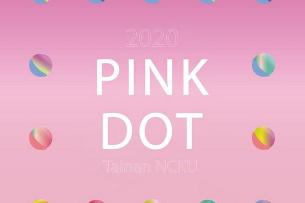 The Tainan PinkDot explores the topic of gender expression in its sixth year of campaigning for gender equality(Open new window)