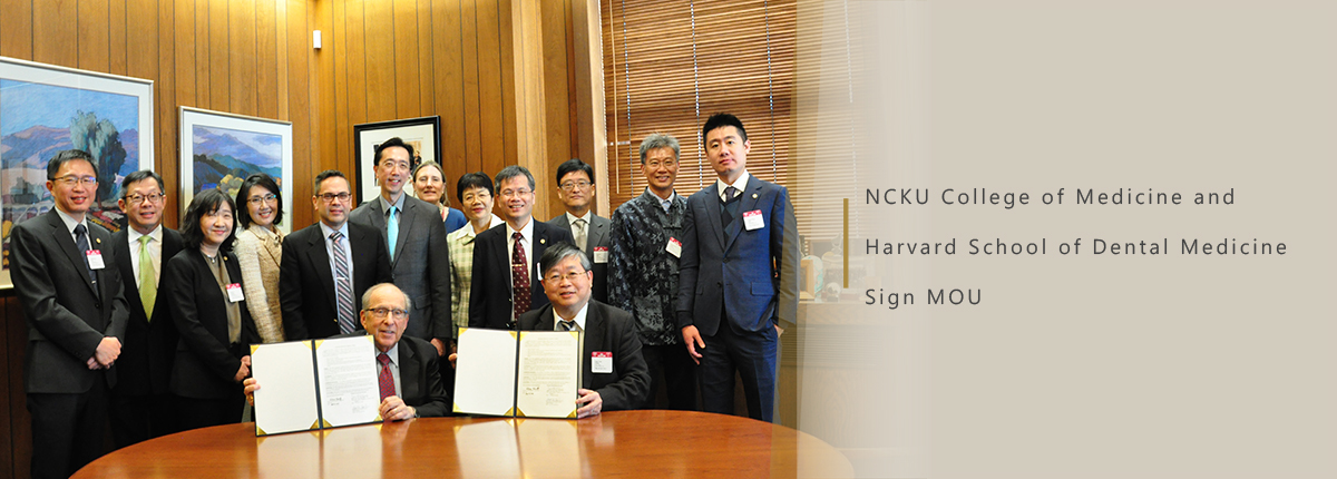 NCKU College of Medicine and Harvard School of Dental Medicine Sign MOU(Open new window)