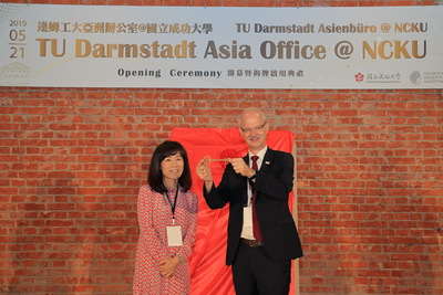 """We are very proud to announce the opening of our first Asian liaison office in Taiwan at NCKU,"" said Prof. Hans Jürgen Prӧmel."