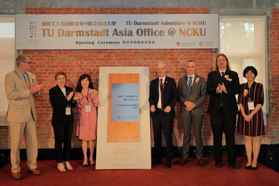 TU Darmstadt launched its first Asian liaison office in Taiwan at NCKU on May 21st, 2019.