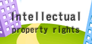 Intellectual property rights(Open new window)
