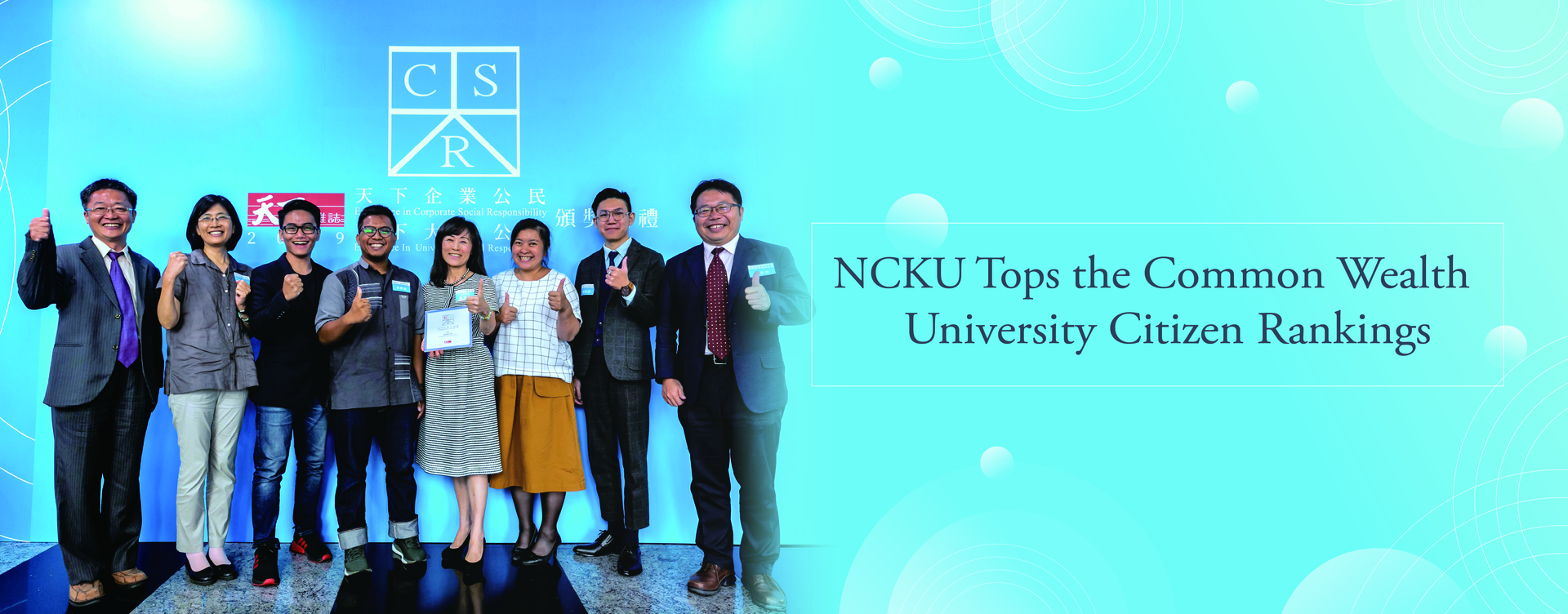 NCKU Tops the CommonWealth University Citizen Rankings