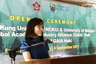 NCKU launches Global Academia-Industry Alliance Hub at UM today