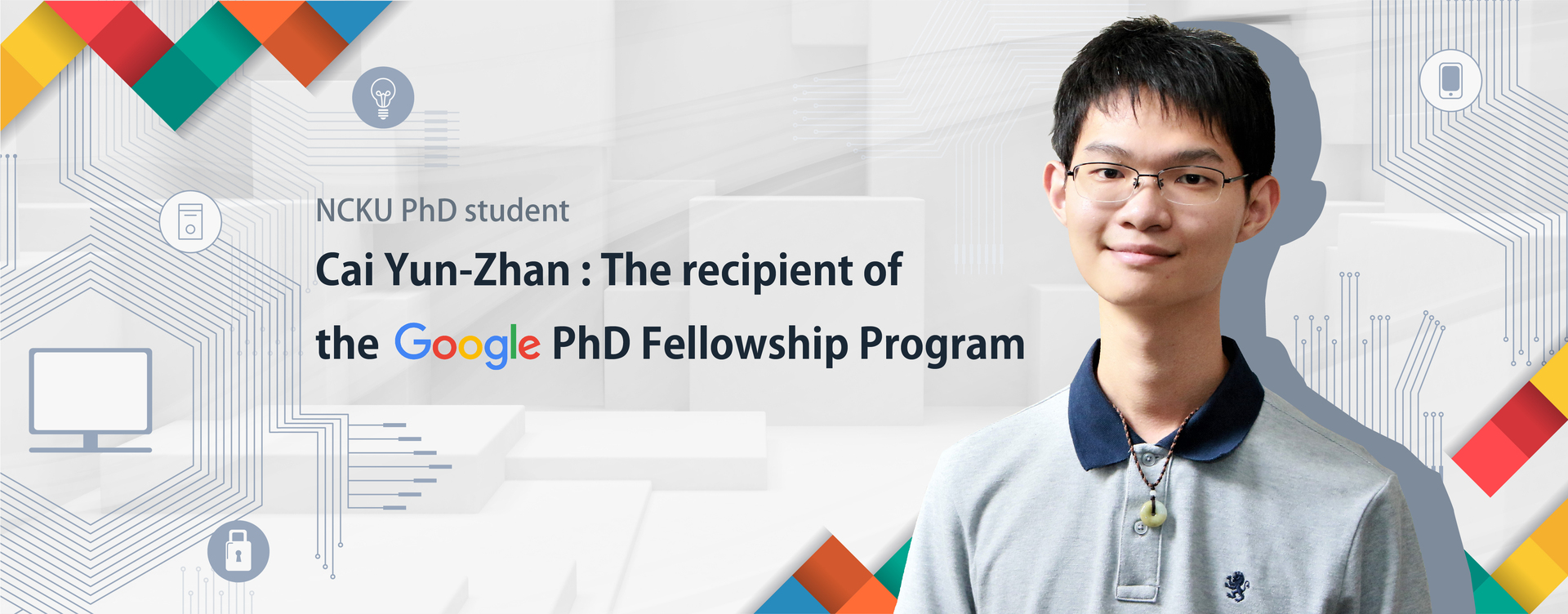 NCKU student is named awardee of the Google PhD Fellowship Program