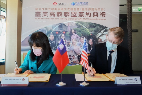 NCKU Signs CSAT Agreement to Further Taiwan-U.S. Efforts on International Mobility in Higher Education