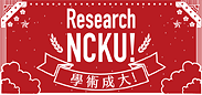 Research NCKU !(Open new window)