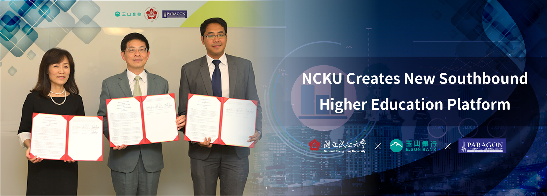 NCKU Creates New Southbound Higher Education Platform with Financial Community