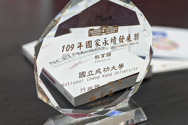 NCKU Receives 2020 National Sustainable Development Award