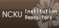 Institution Repository(Open new window)