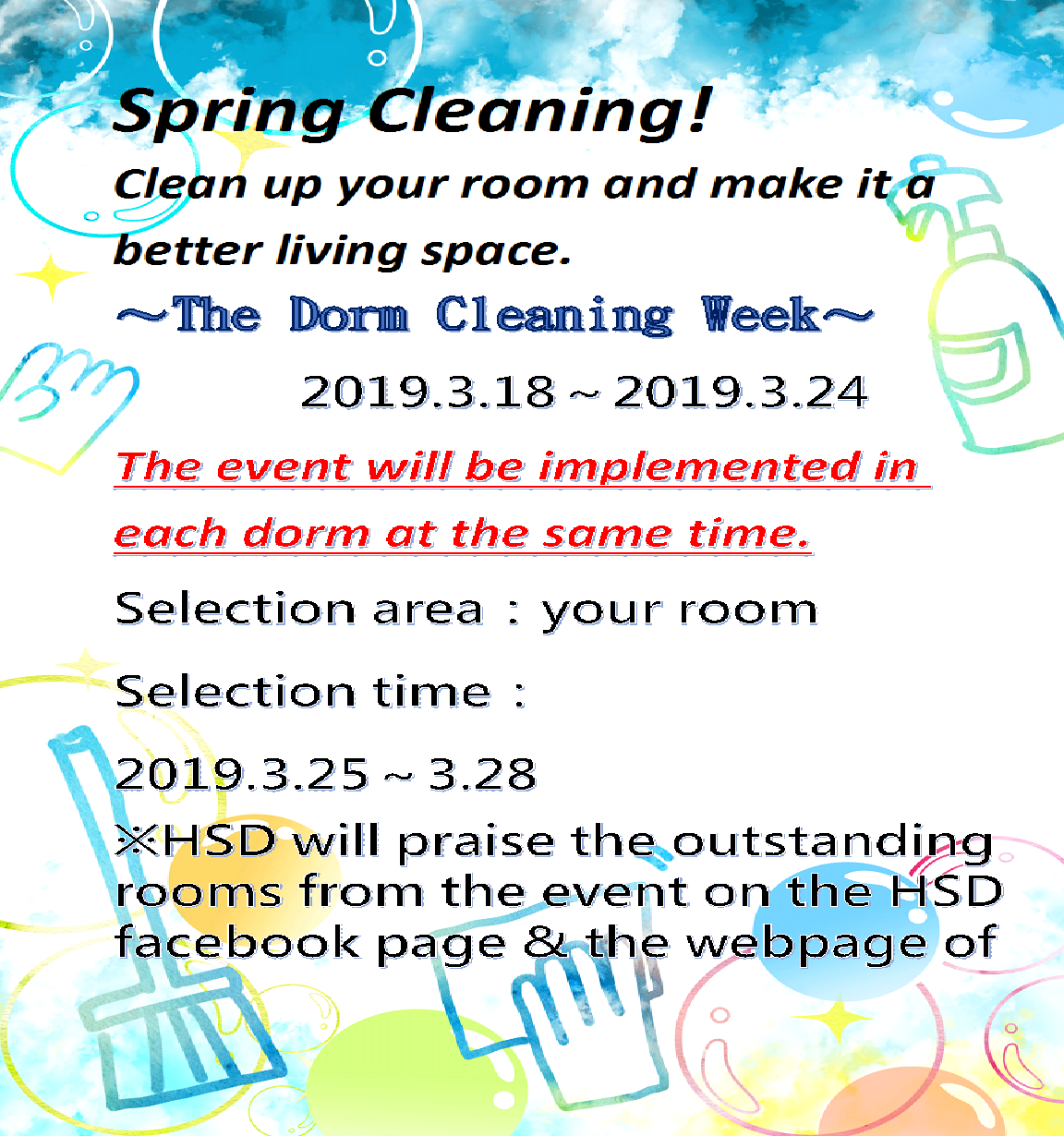 The Dorm Cleaning Week